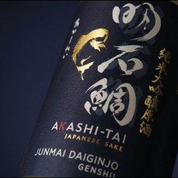 Sake with character? Meet Akashi-Tai.